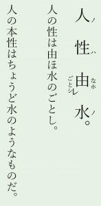 再読文字例文15「由」